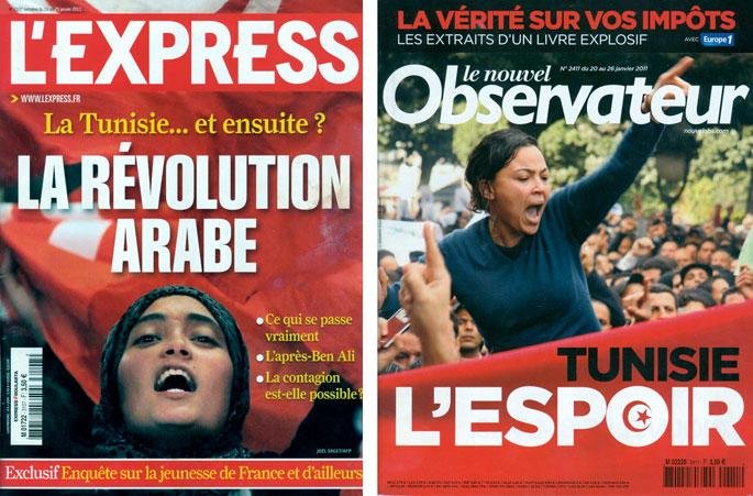 Rattraper la révolution