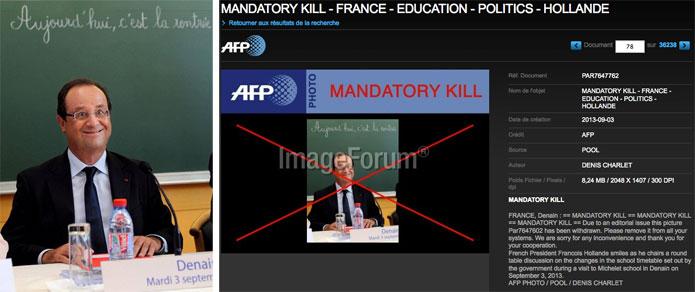 Hollande en smiley: la caricature photographique existe (nous dit l'AFP)